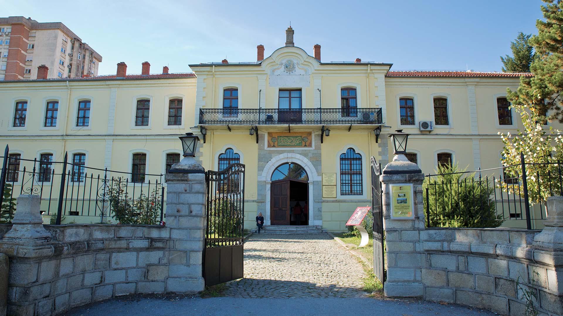 Museum of Kemal AtaturkMacedonia Timeless
