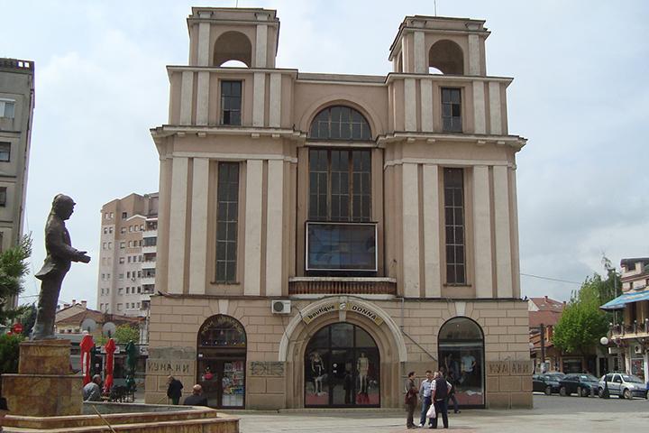 Kumanovo Muzej