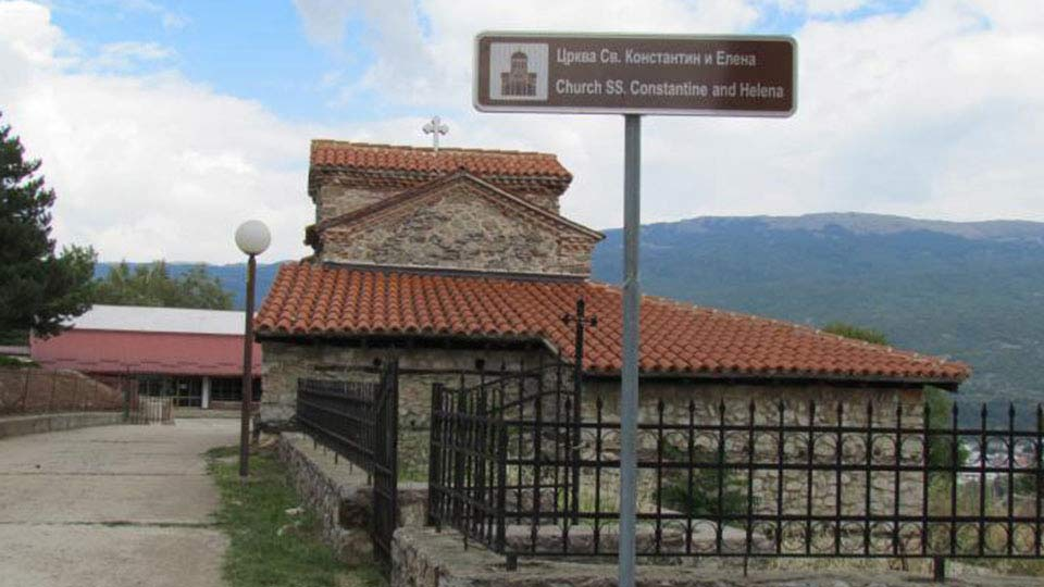 Охрид Охрид Охрид ohrid sv konstantin elena