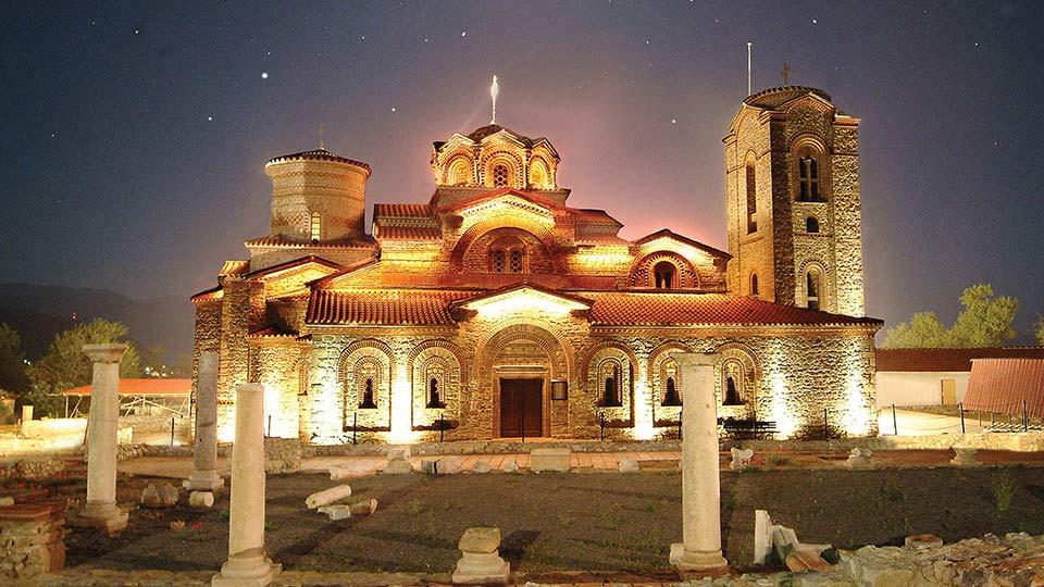 Охрид Охрид Охрид ohrid svetiklimentoviot manastir plaoshnik
